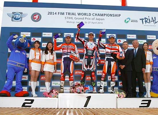 podio japond1