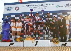 podio japond2