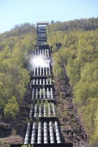 pipeline scottish trial