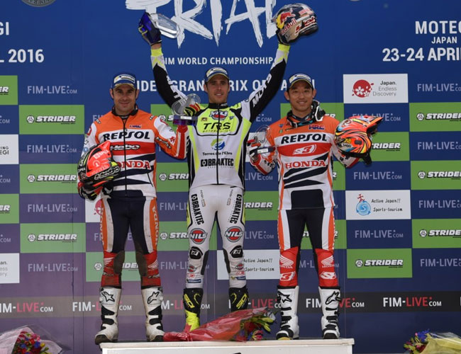 podio gp japon trial 2016