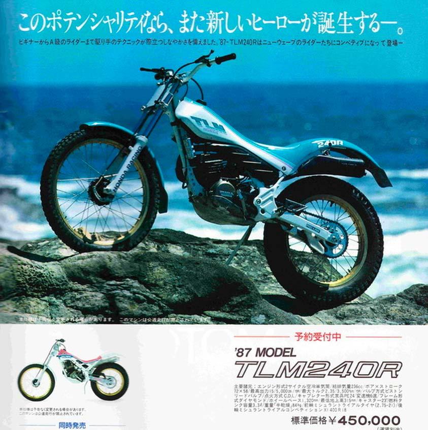 honda-tlm-250R-1987